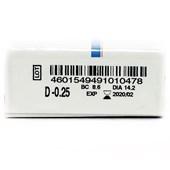 Lentes de Contato Medisoft 55 UV