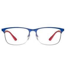 Óculos de Grau Infantil Ray Ban RB1052 4057 49