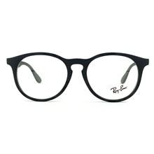 Óculos de grau infantil Ray-Ban RB1554 3615 48