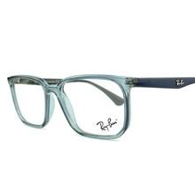 Óculos de grau infantil Ray-Ban RB1595L 3825 49