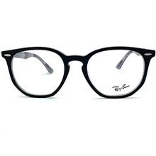 Óculos de grau Ray-Ban Hexagonal RB7151 8089 52