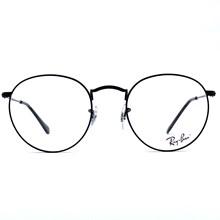 Óculos de grau Ray-Ban RB3447VL 2503 50