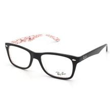 Óculos de grau Ray-Ban RB5228 5014 50