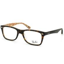 Óculos de grau Ray-Ban RB5228 5057 50