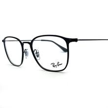 Óculos de grau Ray-Ban RB6466 2904 51
