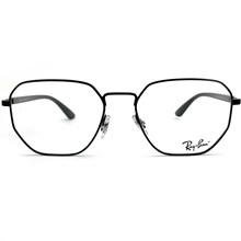 Óculos de grau Ray-Ban RB6471L 2509 52