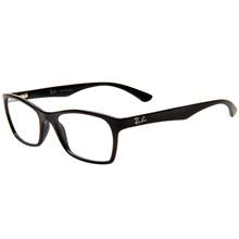 Óculos de Grau Ray Ban RB7033L 2000 52