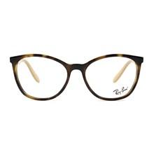 Óculos de grau Ray-Ban RB7161L 5981 52
