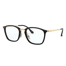 Óculos de Grau Ray Ban RB7164 2000 52