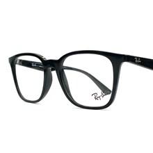 Óculos de grau Ray-Ban RB7177L 2000 51