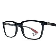 Óculos de grau Ray-Ban RB8906 2000 54
