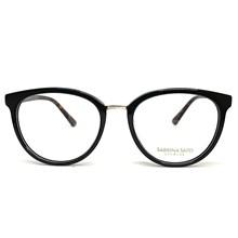 Óculos de Grau Sabrina Sato SS449C1 53