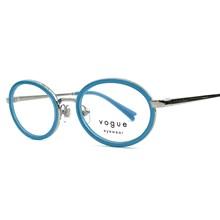 Óculos de grau Vogue VO4167 5123 48