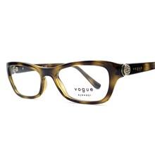 Óculos de grau Vogue VO5306B W656 54