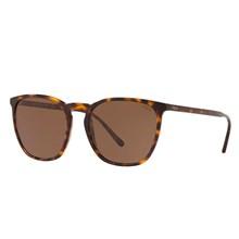 Óculos de Sol Ralph Lauren PH4141 5003/73 54